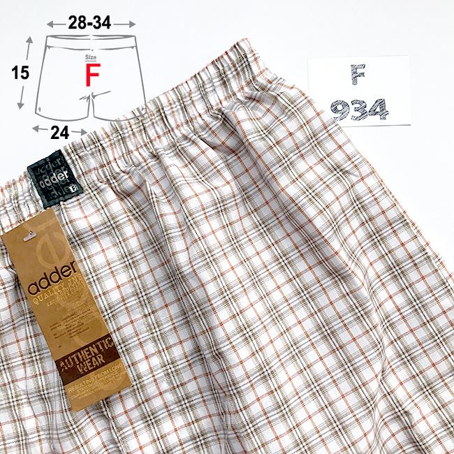 กางเกงบ๊อกเซอร์ลายสก๊อตสีอ่อน ขายบ๊อกเซอร์ผู้ชายสีอ่อน