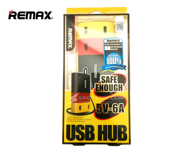 ที่ชาร์จ REMAX USB 4 Ports 5V.-6A.