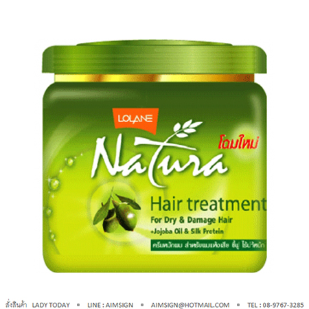 LOLANE NATURA HAIR TREATMENT : JOJOBA OIL EXTRACTS 250 G.