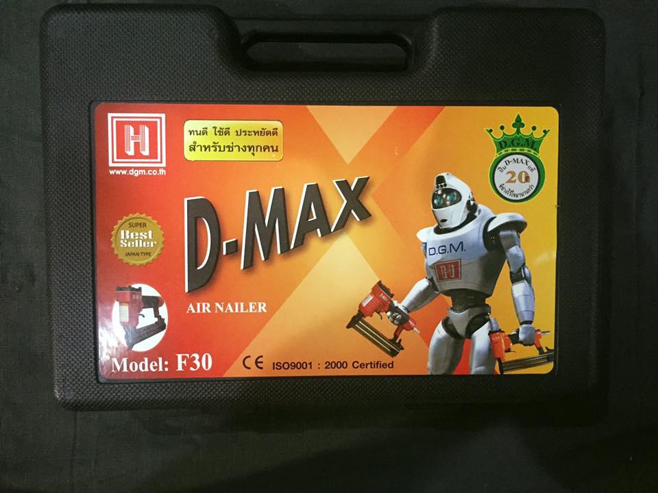 แม็กลม D-MAX รุ่น F30