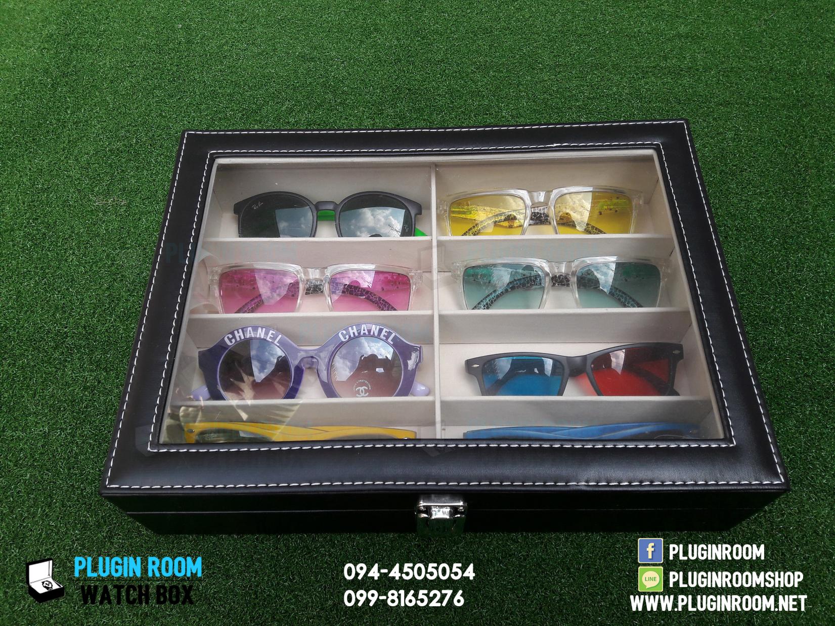 กล่องเก็บแว่นหนัง PU 8 ช่อง