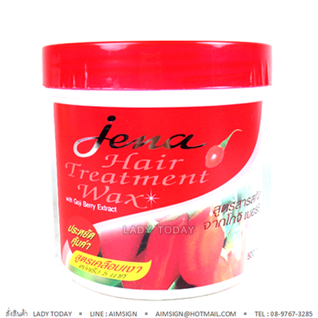 JENA HAIR TREATMENT 500 ML. (WITH GOJI BERRY EXTRACT)