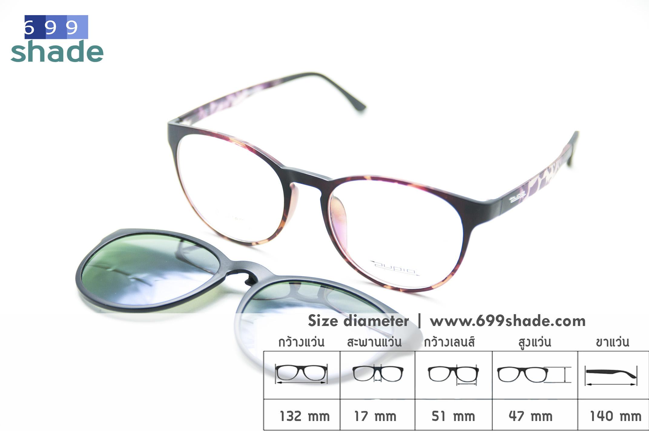 Zupio 1005 กระ/คลิปออนปรอทม่วง แว่นคลิปออนแม่เหล็ก