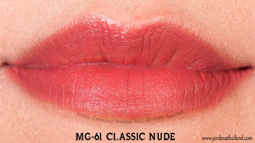 Matte Classic Nude
