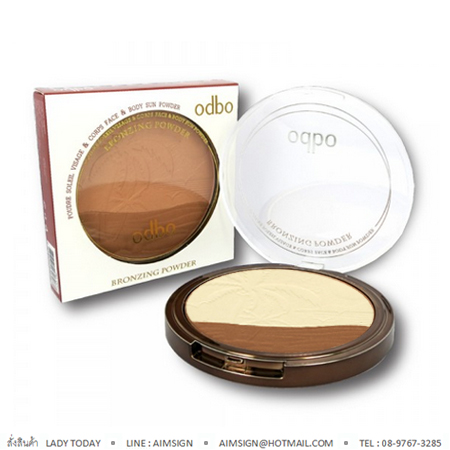 ODBO BRONZING POWDER NO.121 : 03