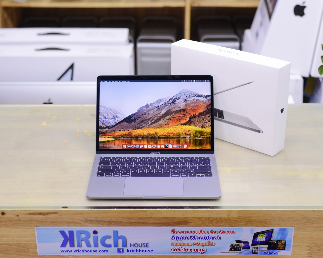 MacBook Pro (13-inch, Mid 2017) No-Touch Bar, Space Gray - Core i5 2.3GHz RAM 8GB SSD 256GB FullBox - Apple Warranty 22-04-2019