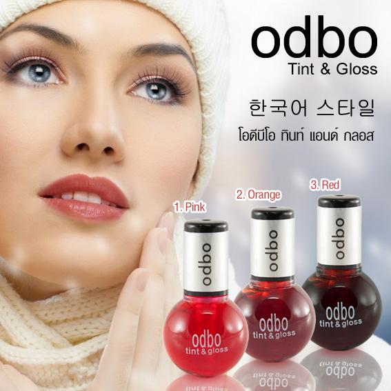 Tint & Gloss odbo / ทินท์ แอนด์ กลอส โอดีบีโอ