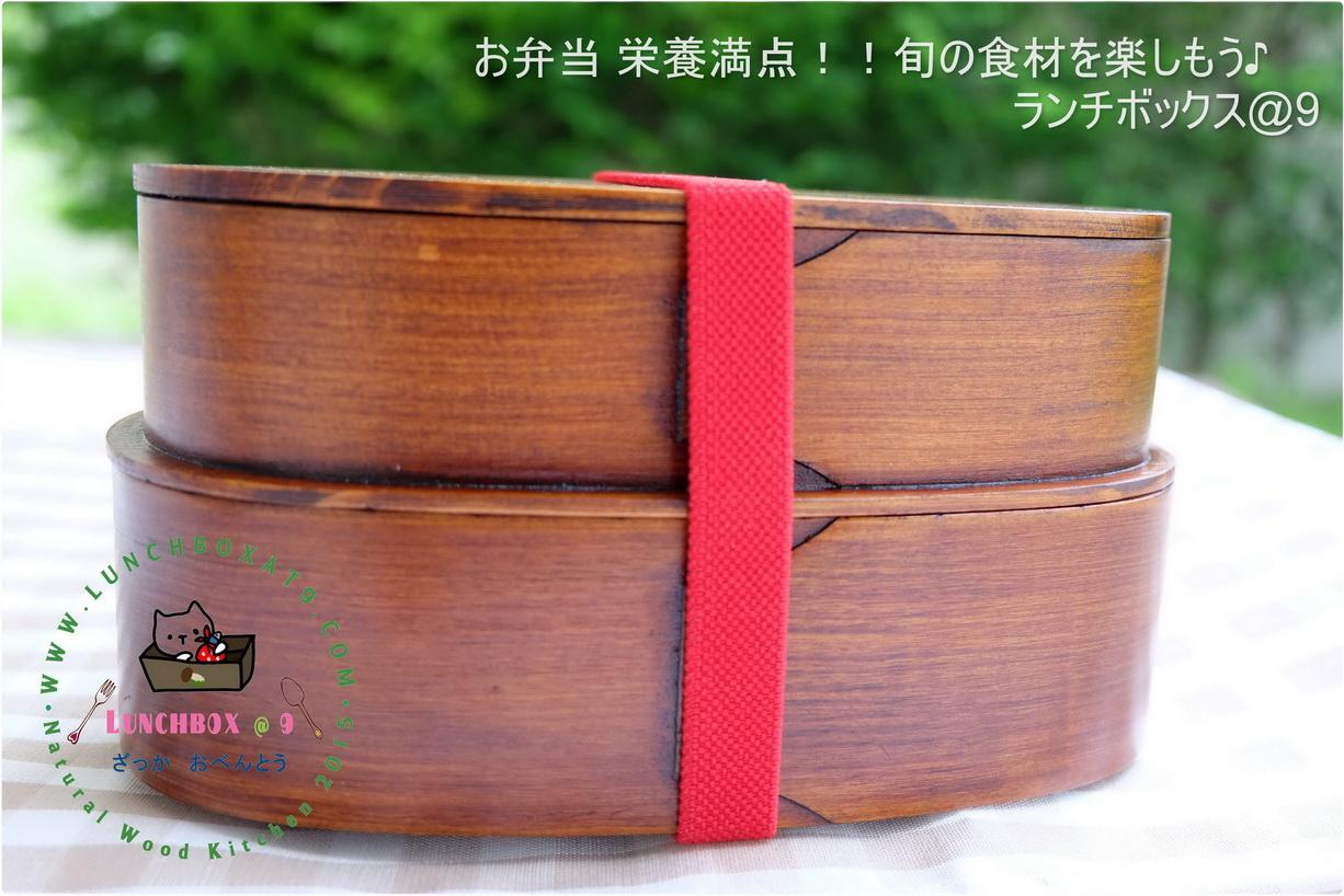 Oval 2 stages Lacquered bending magewappa bento box กล่องข้าวญี่ปุ่นวงรีสีไม้คลาสสิค 2 ชั้น
