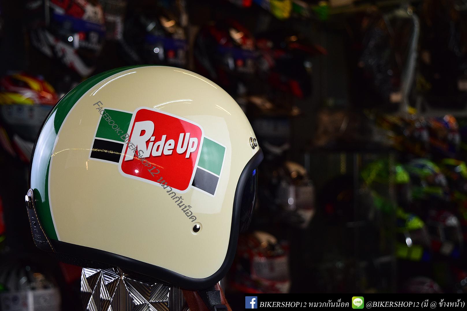 หมวกกันน็อคคลาสสิก 5เป๊ก (มีแว่น) สี Ride Up ครีม