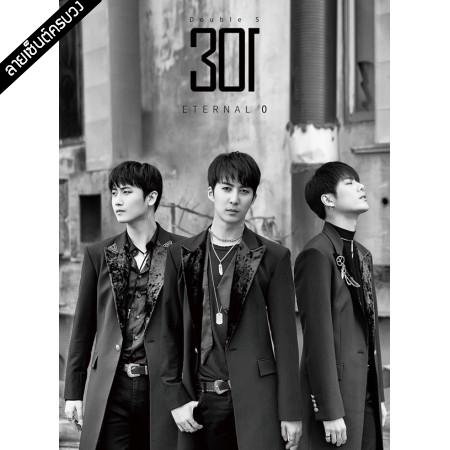 "[PRE-ORDER] {อัลบั้มไซน์ทั้งวง} SS301 - 2nd Mini Album ""ETERNAL 0"""