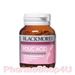 (90 เม็ด) Blackmores Folic acid 500mcg โฟลิค บำรุงเลือด สำหรับผู้ที่กำลังตั้งครรภ์ หรือเตรียมตัวตั้งครรภ์