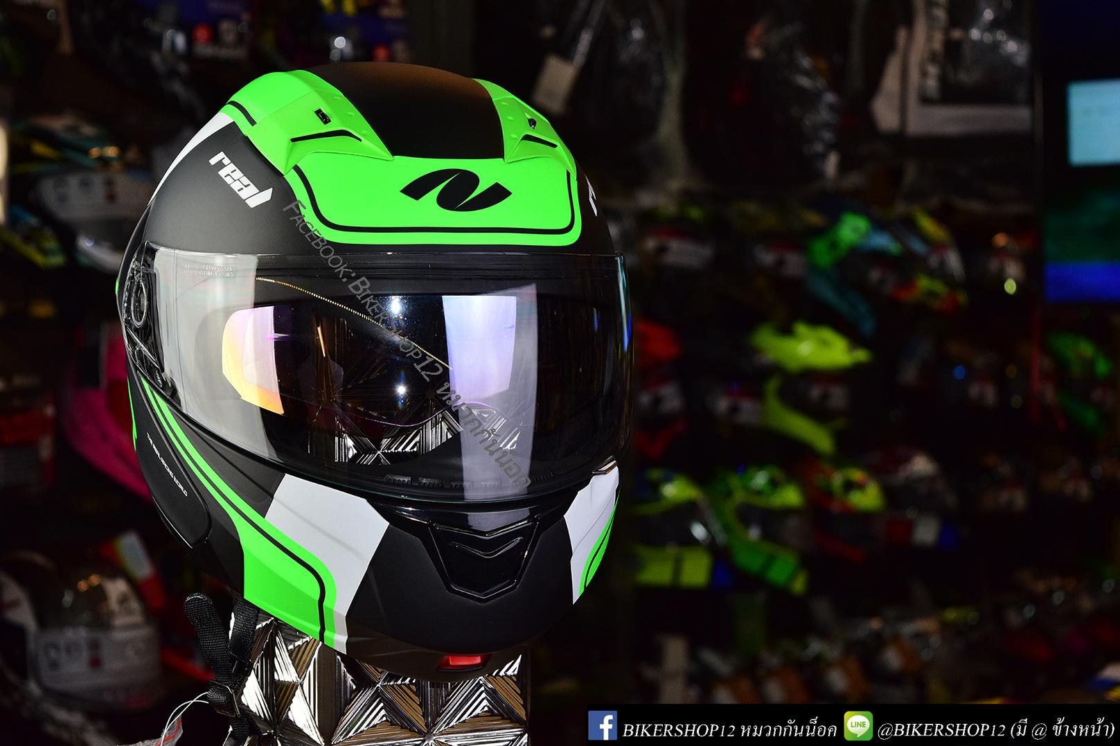 หมวกกันน็อคReal รุ่นCosmo R สีเขียว