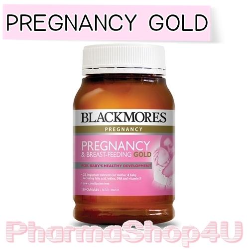 Blackmores Pregnancy & Breast-Feeding GOLD 180เม็ด แบลคมอล์ เพรกแนนซี่ วิตามินบำรุงสำหรับคุณแม่ตั้งครรภ์ และคุณแม่ที่ให้นมบุตร