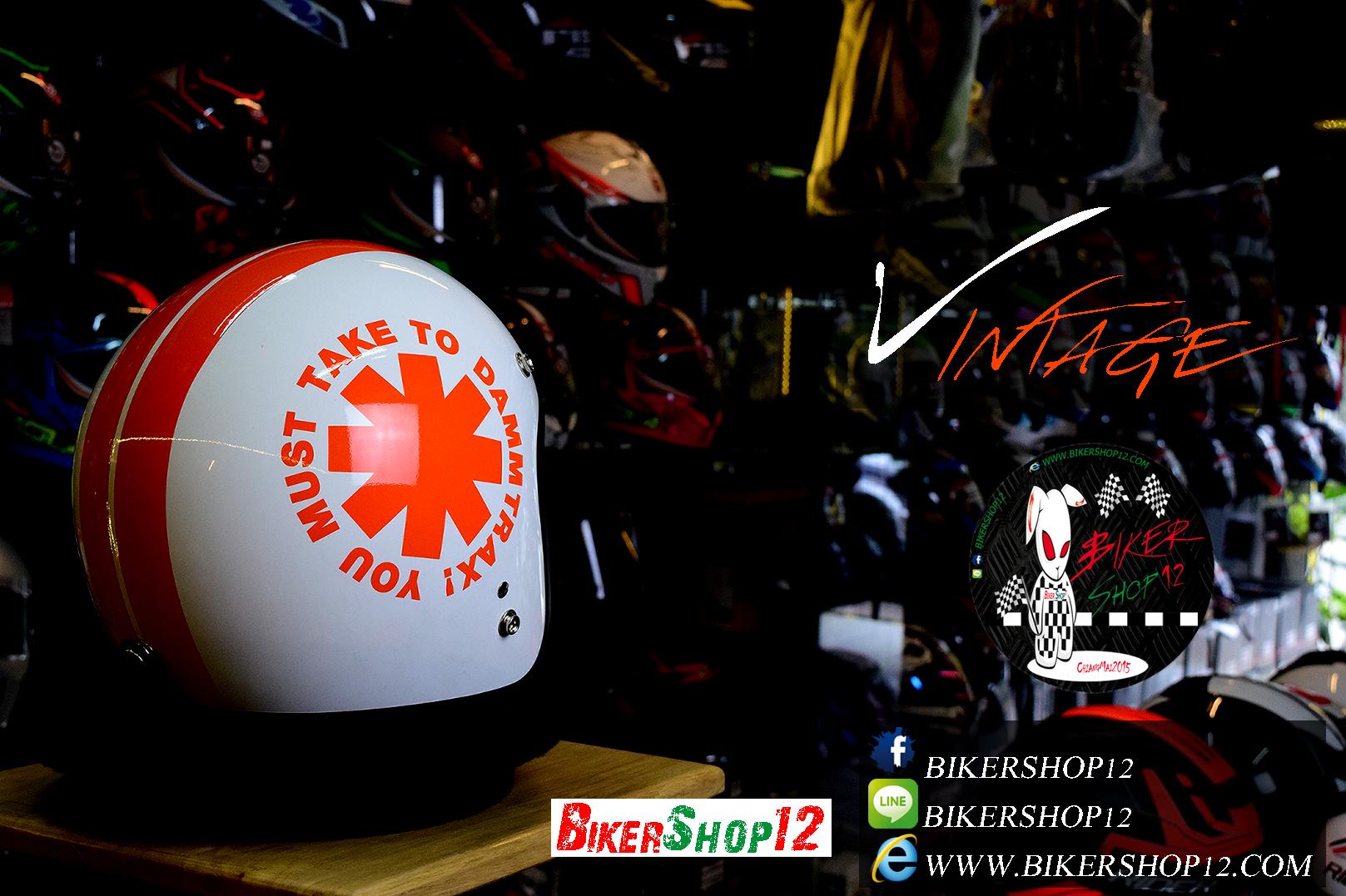 หมวกกันน็อคคลาสสิก 5เป๊ก สีขาวลายส้ม (LB Speed Wheel) สำเนา