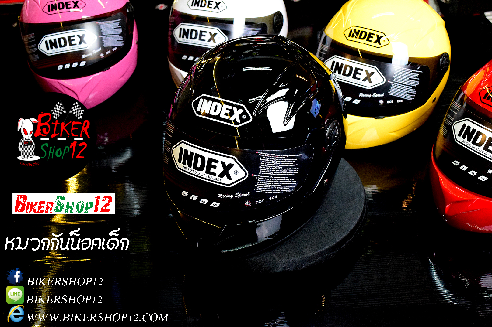 หมวกกันน็อคเด็ก Index แบบเต็มใบ สีดำ