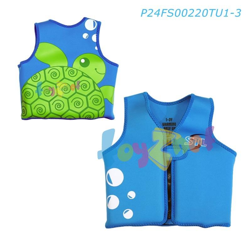 STL เสื้อชูชีพเด็ก 1-3 ขวบ ลายเต่า รุ่น P24FS00220TU1-3