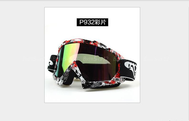 แว่นวิบาก (Goggle) รหัส P932 เลนส์รุ้ง