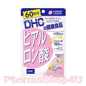 DHC Hyaluronsan (60 วัน) สูตรใหม่ เพิ่มปริมาณHyaluronsan เป็น 150mg เติมความชุ่มชื้น เพื่อผิวนุ่ม เปล่งปลั่ง ไม่แห้งกร้าน