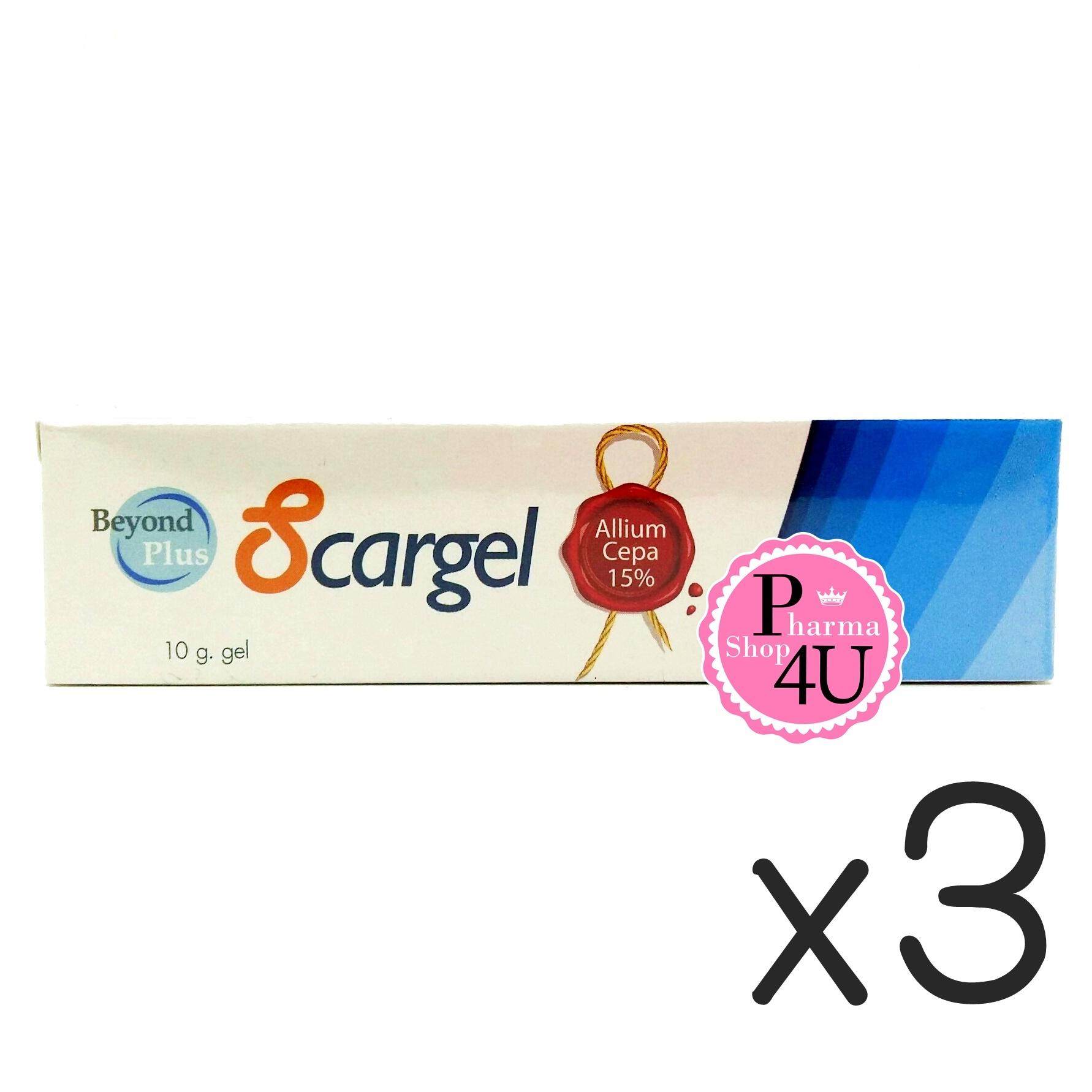 (ซื้อ3 ราคาพิเศษ) Beyond Plus Scargel เจลลบรอยแผลเป็น 10G บียอนด์ พลัส สการ์เจล ทำให้ รอยแผลเป็นแลดูจางลง