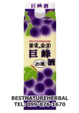 เหล้าองุ่นญี่ปุ่น แอลกอฮอล์ 10% ขนาดบรรจุ 500 มล.