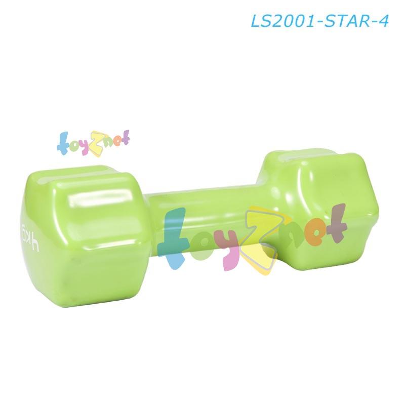 Liveup ดัมเบลล์ไวนิล ดาว 4 กก. รุ่น LS2001-STAR-4