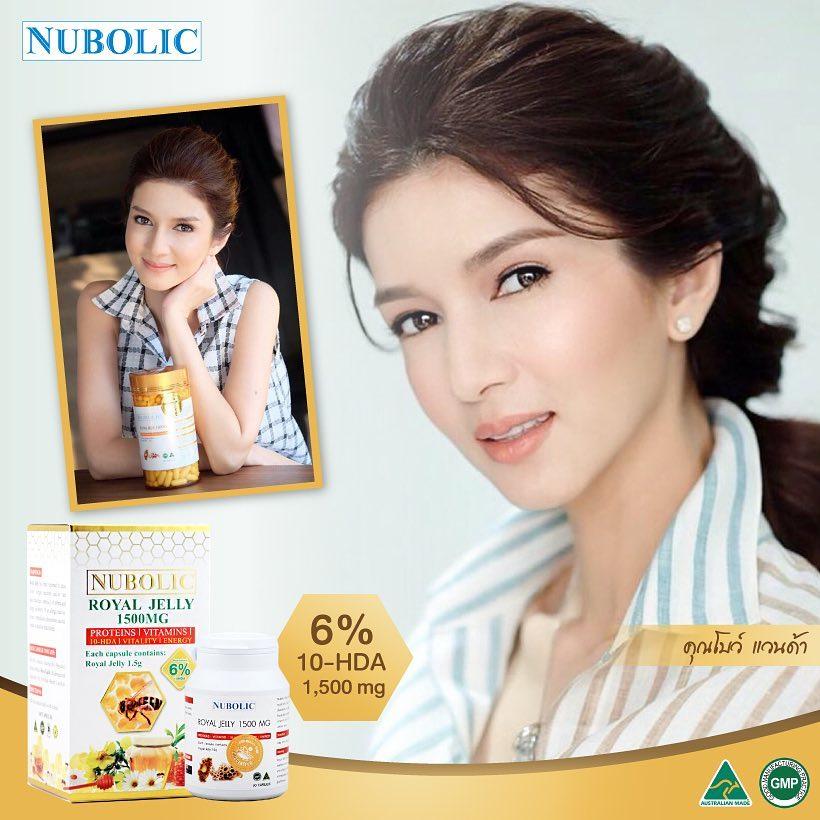 3 กระปุกใหญ่ (365 เม็ด) นมผึ้ง นูโบลิค Nubolic Royal jelly สดจากออสเตรเลีย พรีเมียมคุณภาพสูง มี อย. ไทย ส่งฟรี EMS