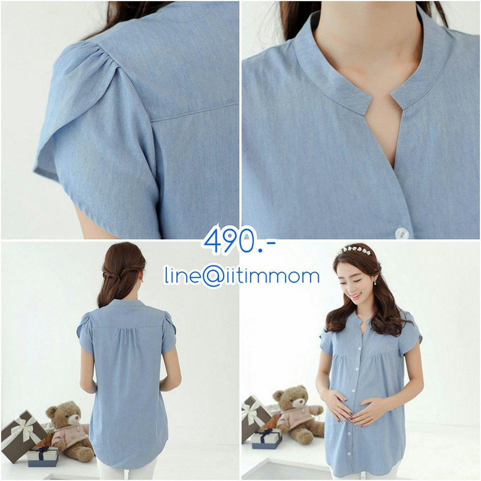 เสื้อคลุมท้องสีฟ้าอ่อน เนื้อผ้าฝ้าย กระดุมยาวใช้งานจริงแกะออกให้นมได้ ใส่คู่กับกางเกงใส่ทำงานสวยมากค่ะ