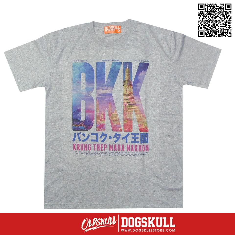 เสื้อยืด OLDSKULL : EXPRESS KRUNGTHEP| GREY