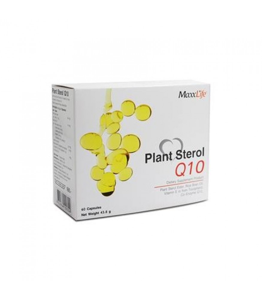 WellGate MaxxLife Plant Sterol Q10 60s สำเนา