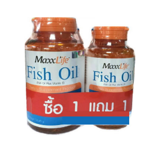 Maxxlife Fish Oil 90 แคปซูล ฟรี 30แคปซูล