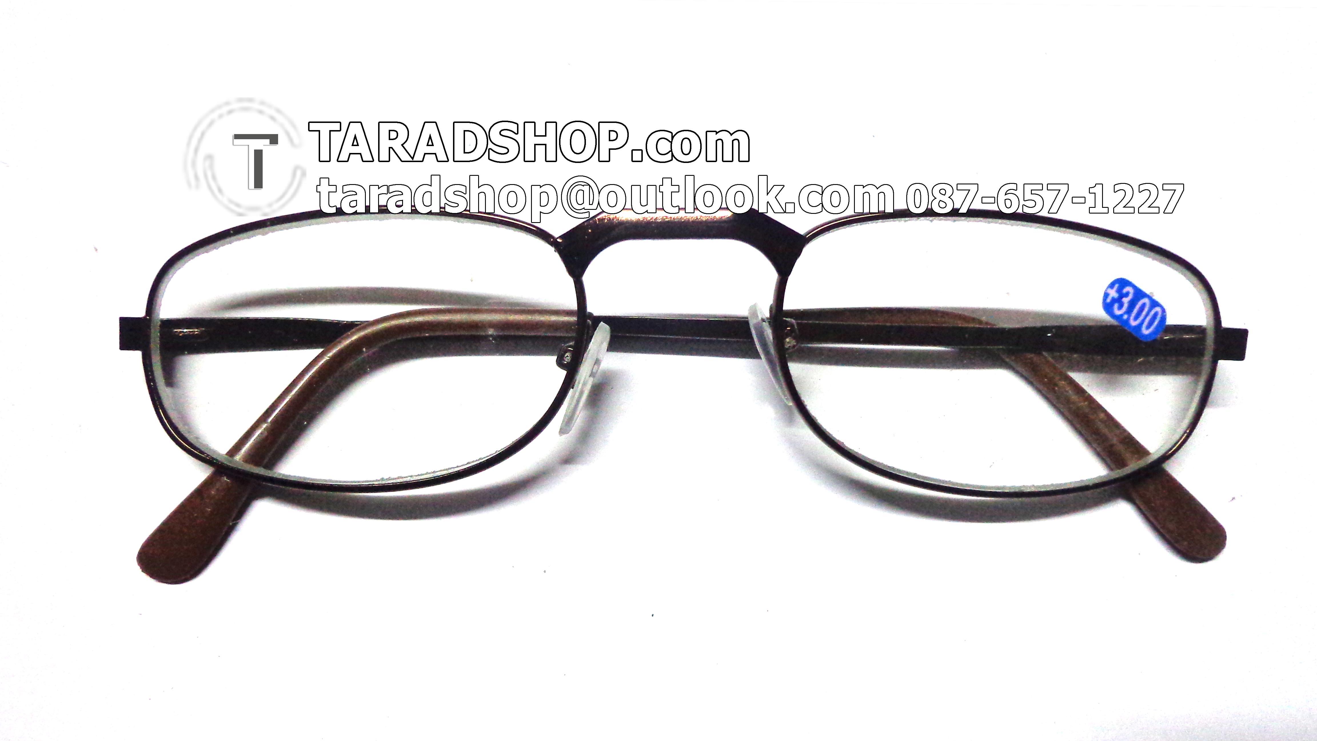 แว่นสายตา ยาว +3.00D ( สีเลนส์ กระจกใส ) สีกรอบ น้ำตาล) ขา สแตนเลส