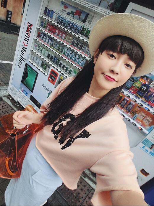 (SALE) เสื้อแฟชั่น MSGM น่ารัก สีชมพู