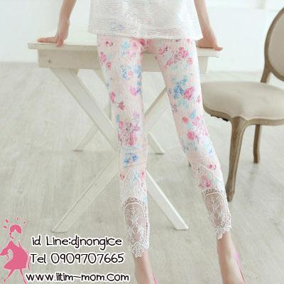 เลกกิ้งขา ส่วนสีชมพูลายดอกสีสันสดใสน่ารักเอวมีสายปรับระดับค่ะ