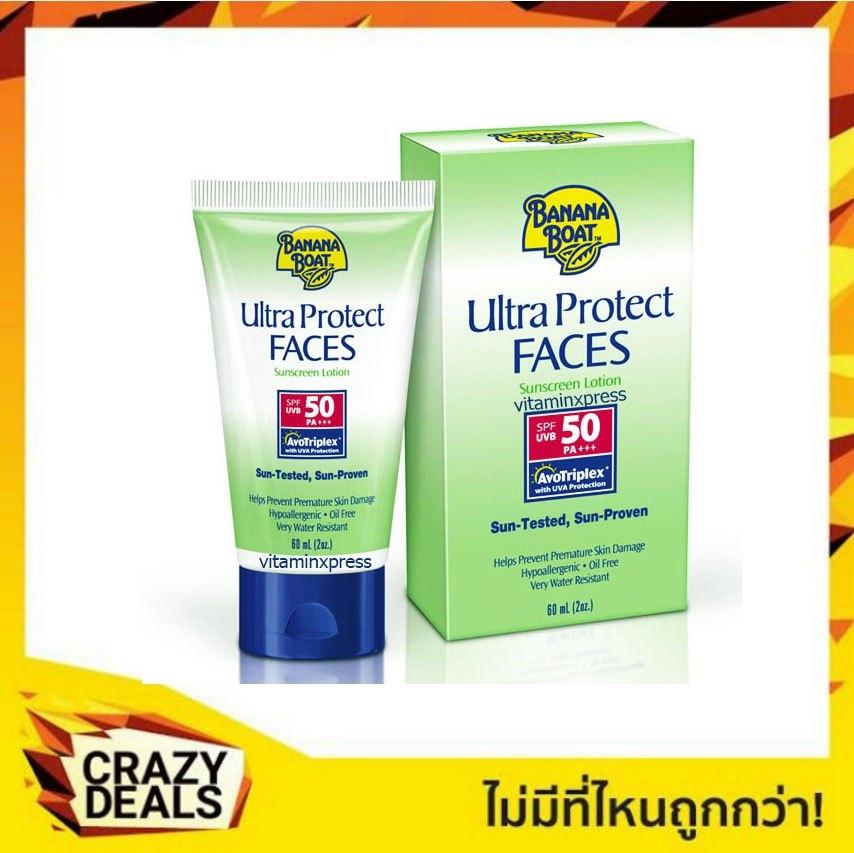ส่วนลด Banana Boat Ultra Protect FACES sunscreen lotion SPF 50 pa+++ 60ml กันแดด บานาน่า โบ้ด vx มีกล่อง รุ่น Faces lotion