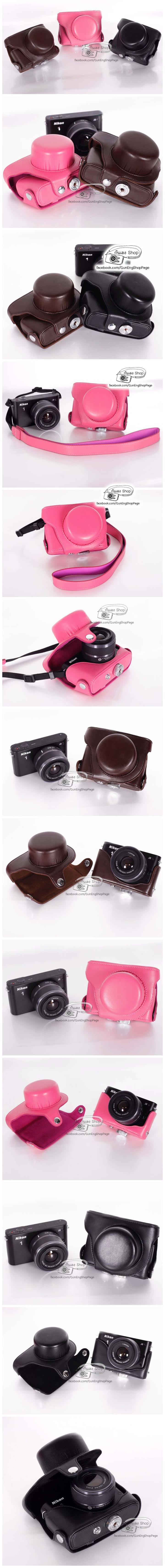 Case Nikon J1 J2 เลนส์ 11-27.5 mm