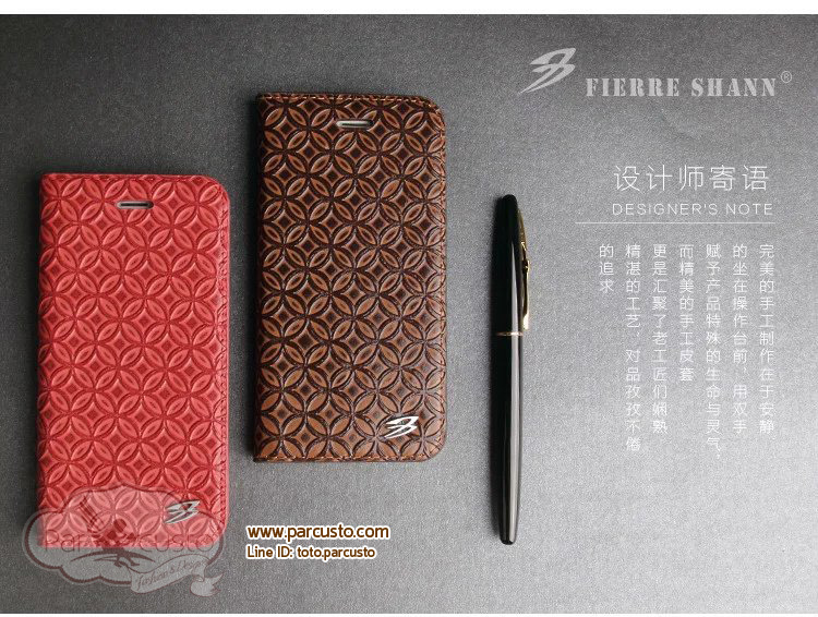 เคส Apple iPhone 7 และ 7 Plus จาก FIERRE SHANN ® [หมด]
