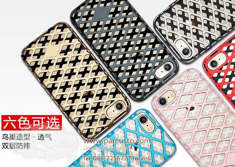 เคสกันกระแทก Apple iPhone 7 และ 7 Plus [Cooling Shell] จาก Tyson [Pre-order]