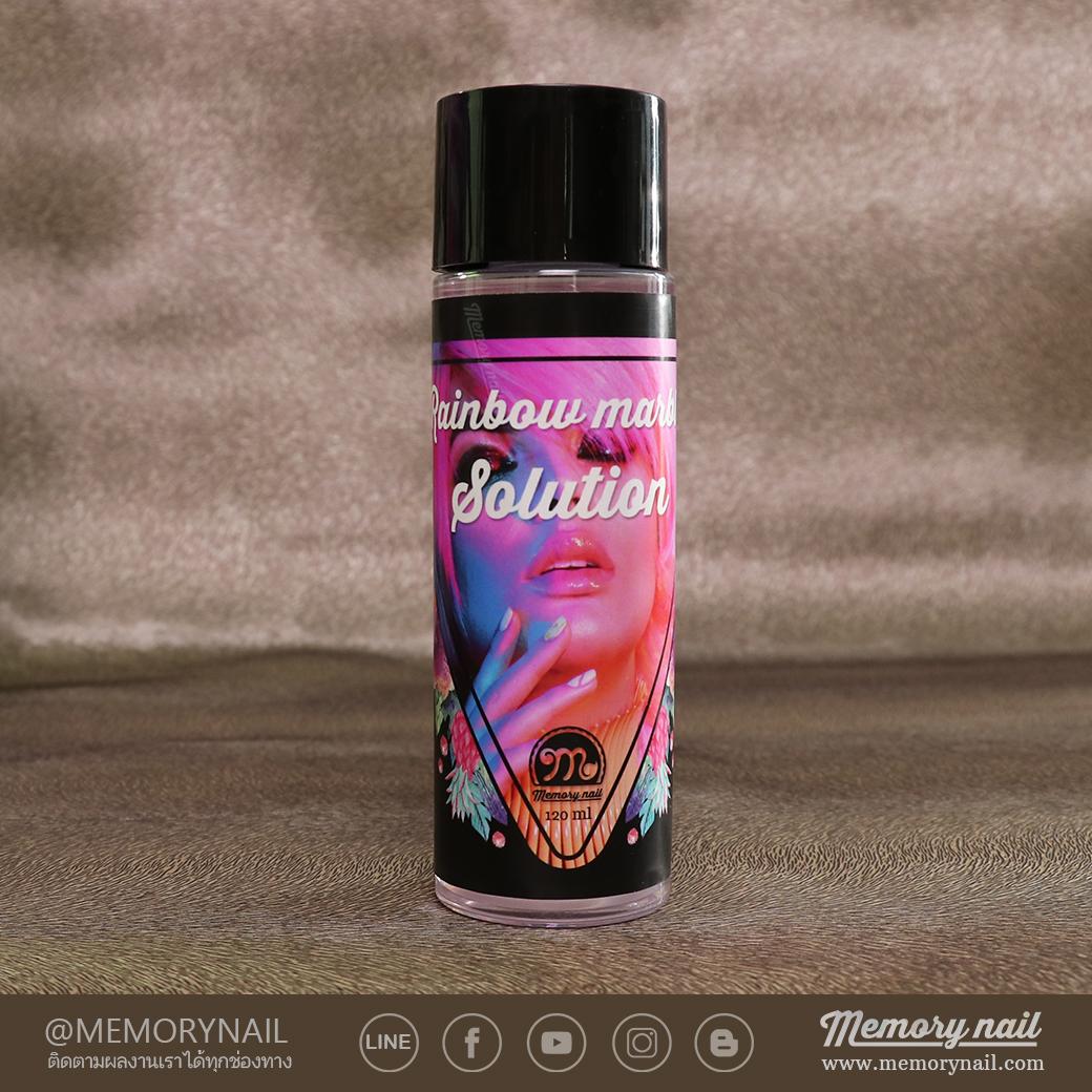 น้ำยาทำละลาย สีหินอ่อน Rainbow marble Solution