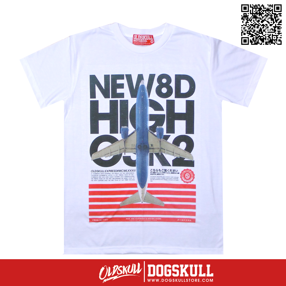 เสื้อยืด OLDSKULL : EXPRESS HD72 | WHITE