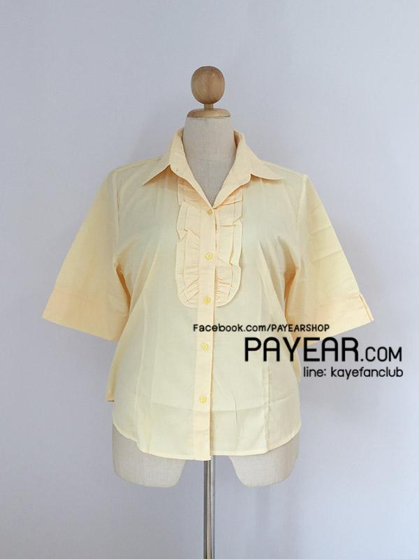 เสื้อทำงาน ผ้าคอตตอน แขนสามส่วน สีเหลือง อก 44 นิ้ว