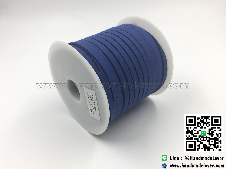 [5 มิล] เชือกหนังชามุด สีน้ำเงิน ม้วนใหญ่ (50 หลา)