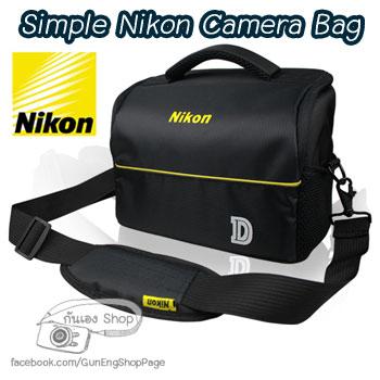 กระเป๋ากล้อง Nikon รุ่น Simple Nikon ใส่ D7000 D3200 D5200 D3100 D90 D7100 ฯลฯ