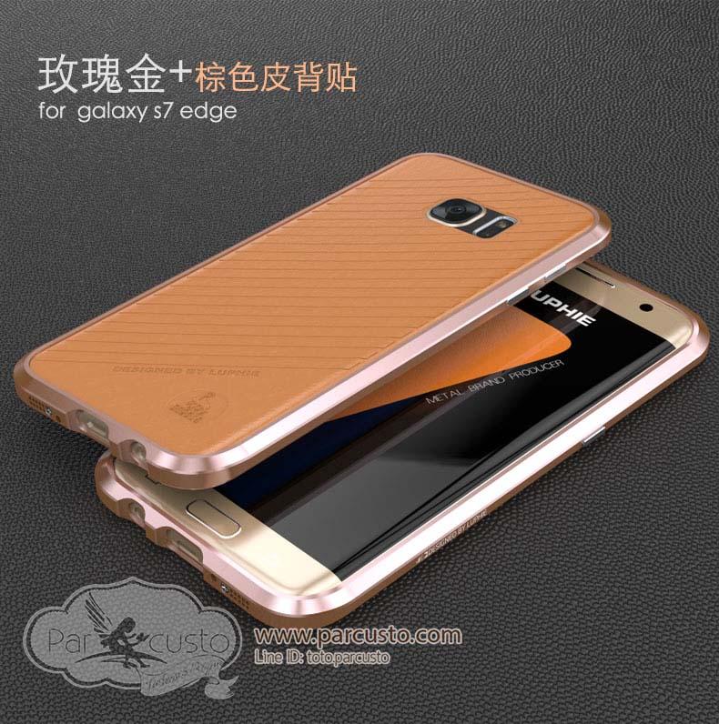 เฟรมอลูมิเนียมหลังหนัง Samsung Galaxy S7 Edge จาก Luphie [Pre-order]