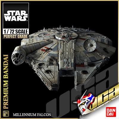 PremiumBandai® Star Wars โมเดล Perfect Grade (PG) 1/72 Millennium Falcon มิลเลนเนี่ยม ฟอลคอน
