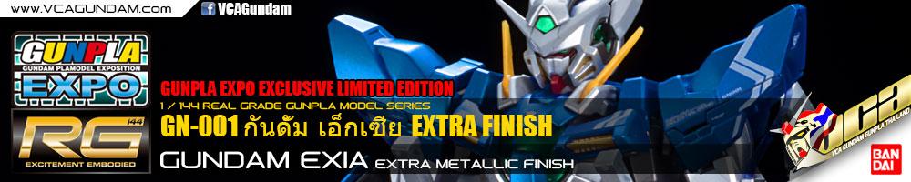 EXPO LIMITED RG GUNDAM EXIA EXTRA FINISH กันดั้ม เอ็กเซีย