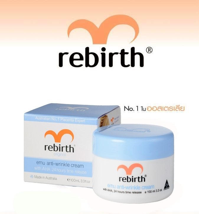 Rebirth Emu Anti-Wringkle Cream with AHA 24hours Time Release 100ml.