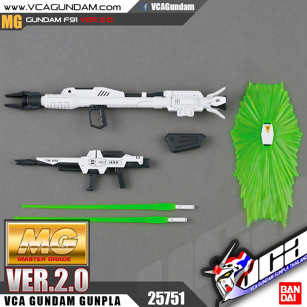 MG GUNDAM F91 VER 2.0 กันดั้ม F91 VER 2.0