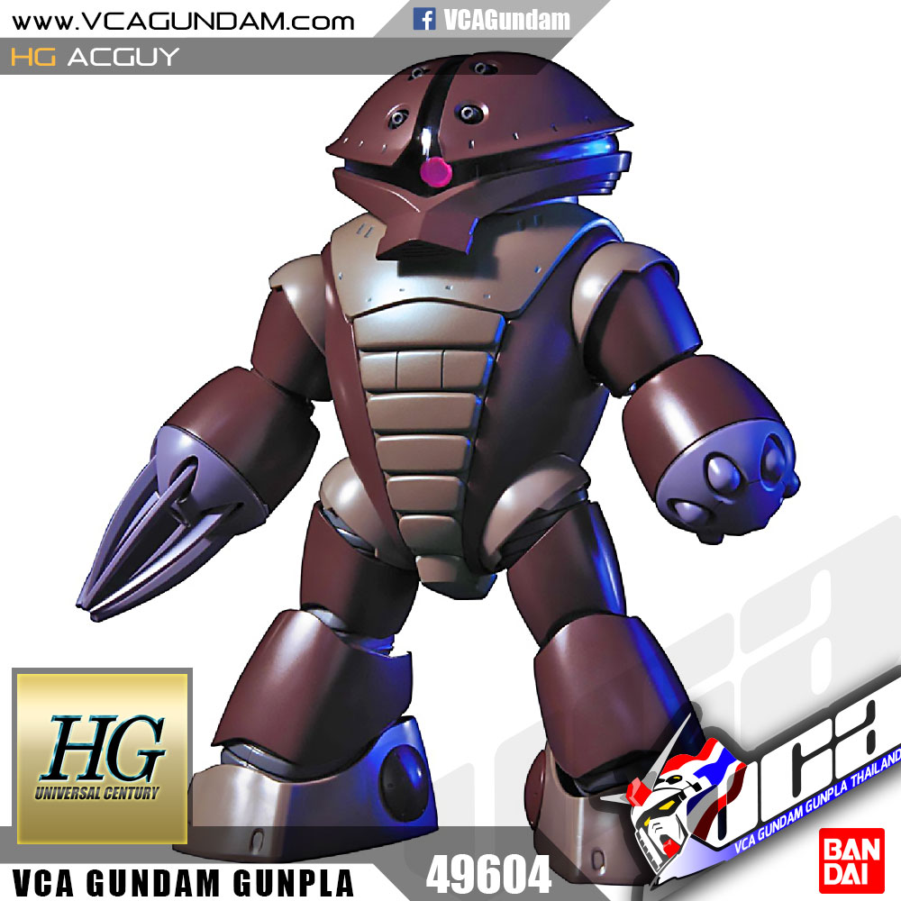 HG MSM-04 ACGUY แอคกาย