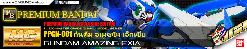 MG P-Bandai GUNDAM AMAZING EXIA กันดั้ม อเมซซิ่ง เอ็กเซีย