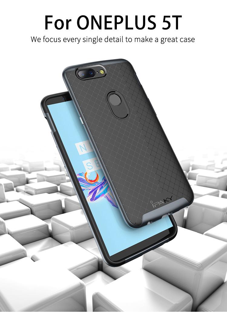 เคสกันกระแทก iPAKY ToBeOne Series (Ver.1) OnePlus 5T